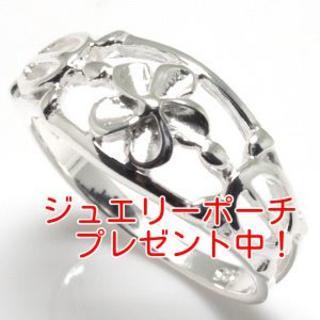 【ポーチ付】ハワイアンジュエリー★シルバーリング★プルメリアX2ホヌ★7号(リング(指輪))