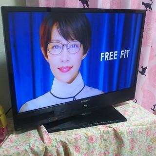 ミツビシ(三菱)のMITSUBISHI地デジテレビ(テレビ)