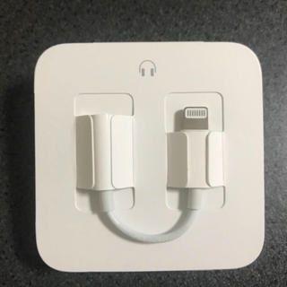 Apple - Apple  iPhone純正 変換アダプターのみ