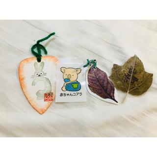 しおりコアラのマーチや葉っぱ4点セット 即購入大歓迎(しおり/ステッカー)