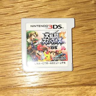 ニンテンドー3DS(ニンテンドー3DS)の 大乱闘スマッシュブラザーズ  3DS(携帯用ゲームソフト)