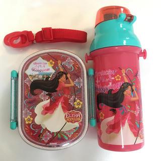 ディズニー(Disney)のO●新品●ディズニープリンセス エレナ●ランチボックス、水筒セット(弁当用品)