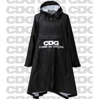コムデギャルソン(COMME des GARCONS)のコムデギャルソン CDG ポンチョ ナイロンコート 新品未使用(ポンチョ)
