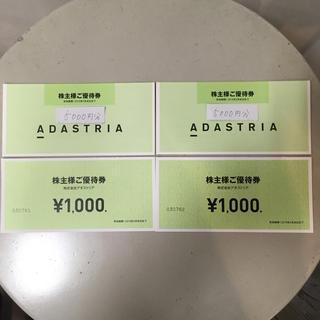 グローバルワーク(GLOBAL WORK)のアダストリア 株主優待券 12000円分(ショッピング)
