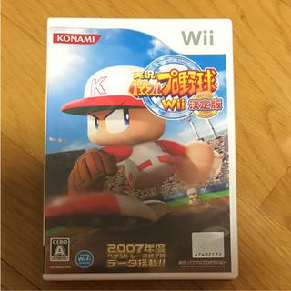 ウィー(Wii)の実況パワフルプロ野球Wii決定版(家庭用ゲームソフト)