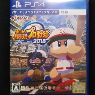 プレイステーション4(PlayStation4)のPS4 実況パワフルプロ野球2018(家庭用ゲーム機本体)