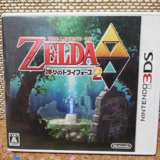 ゼルダ 神々のトライフォース2(携帯用ゲームソフト)