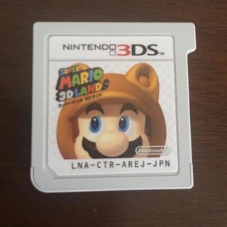 ニンテンドー3DS(ニンテンドー3DS)の本日限定価格!任天堂スーパーマリオ3Dランド(携帯用ゲームソフト)