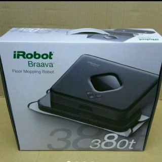 アイロボット(iRobot)のアソシエ様先約 アイロボット ブラーバ380t(掃除機)