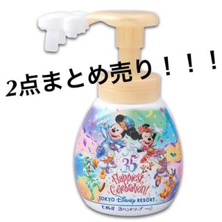 ディズニー(Disney)の新品未使用 Disney 泡ハンドソープ 35周年 ミッキー シェイプ(ボディソープ / 石鹸)