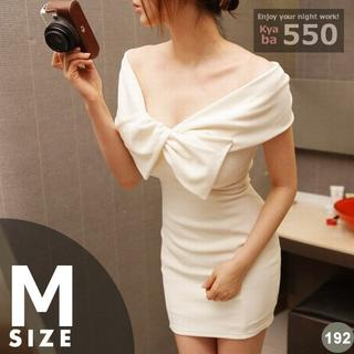 キャバドレス 192W 白 大きなリボン オフショル ミニドレス M-L(ミニドレス)