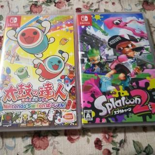 ニンテンドースイッチ(Nintendo Switch)の新品 switch 太鼓の達人 スプラトゥーン2(家庭用ゲームソフト)