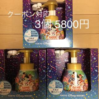ディズニー(Disney)のディズニーランド ミッキー 泡 ハンドソープ 3個(ボディソープ / 石鹸)