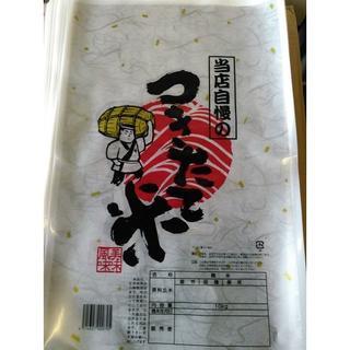 30年産!採れたてホヤホヤ山形県産【あきたこまち】白米20kg中米