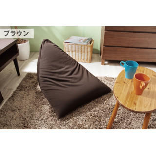 ビーズクッション 三角クッション 国産 日本製 背もたれ 座イス ブラウン(その他)