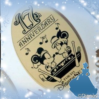 ディズニー(Disney)のディズニー★17周年★スーベニアメダル(キャラクターグッズ)