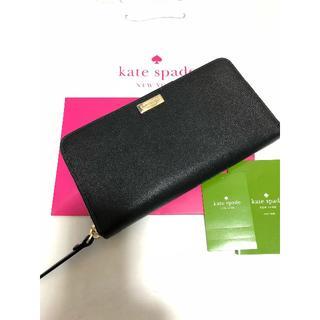 ケイトスペードニューヨーク(kate spade new york)の新品☆kate spade ケイトスペード シンプル長財布☆黒(財布)