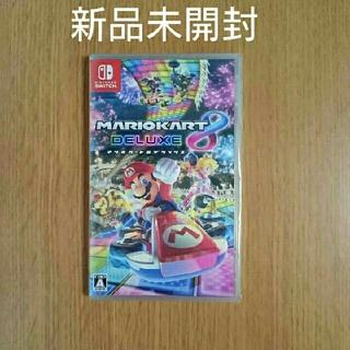 ニンテンドースイッチ(Nintendo Switch)の新品 マリオカート8デラックス 二ンテンドースイッチ switchお値引不可  (家庭用ゲームソフト)