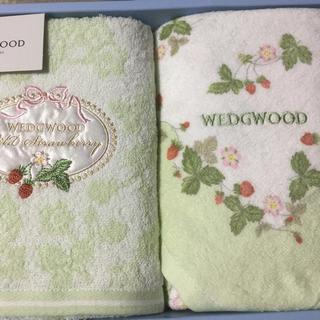 WEDGWOOD - ウエッジウッド、フェイスタオル2枚