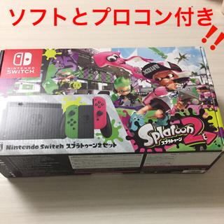 ニンテンドースイッチ(Nintendo Switch)の任天堂Switchスプラトゥーン2同梱版ソフト+プロコン付き(家庭用ゲーム本体)
