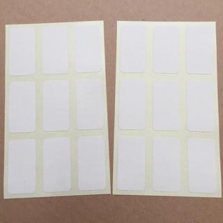 *送料無《上質紙無地シール》長方形(角丸)型2×3.8cm90枚(カード/レター/ラッピング)