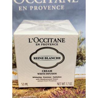 ロクシタン(L'OCCITANE)のロクシタン  薬用美白クリームと化粧水のセット(フェイスクリーム)