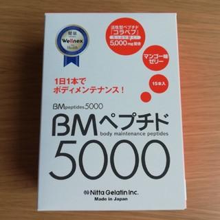 ★BMペプチド5000 マンゴー味★(その他)