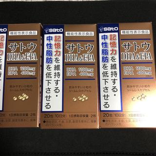 佐藤製薬 SATO  DHA  &  EPA 20本入り 3箱(その他)