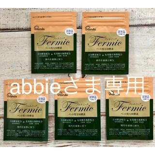 万田酵素ペット用 フェルミック 5袋(その他)