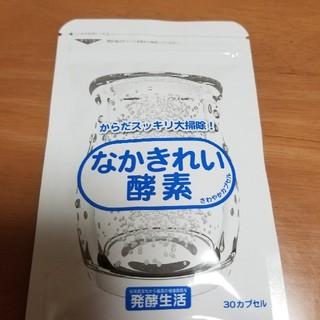 なかきれい酵素(その他)