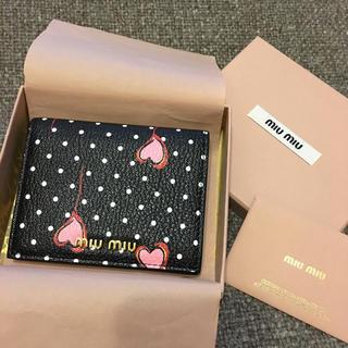 ミュウミュウ(miumiu)の値下げ★新品未使用 ミュウミュウ  折財布 ハート ドット (財布)