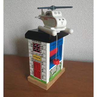 Fisher-Price - 木製トーマス ハロルドの郵便配達 メールステーション 特別仕様ハロルド