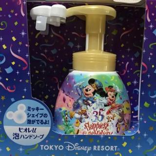 ディズニー(Disney)のディズニー 35周年 ハンドソープ(ボディソープ / 石鹸)
