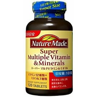 大塚製薬 ネイチャーメイド スーパーマルチビタミン&ミネラル 120粒(その他)