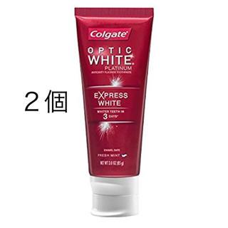 コルゲート エクスプレスホワイト 2個(歯磨き粉)