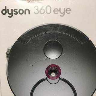 ダイソン(Dyson)のdyson 360eye ダイソン 掃除ロボット(掃除機)