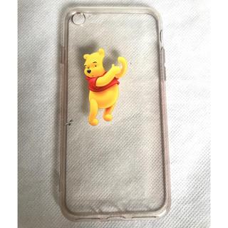 ディズニー(Disney)のiphone7 ケース ディズニー プー(iPhoneケース)