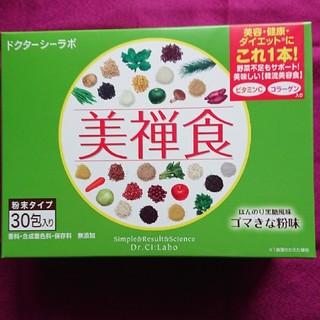 ドクターシーラボ(Dr.Ci Labo)の美禅食34包(その他)