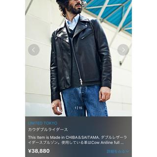 UNITED TOKYO カウレザーダブルライダース(ライダースジャケット)