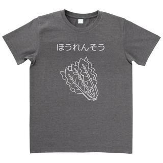 おもしろ Tシャツ チャコールグレー 550(Tシャツ/カットソー(半袖/袖なし))