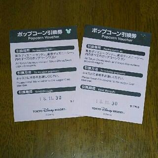 ディズニー(Disney)のディズニーポップコーン引換券(その他)