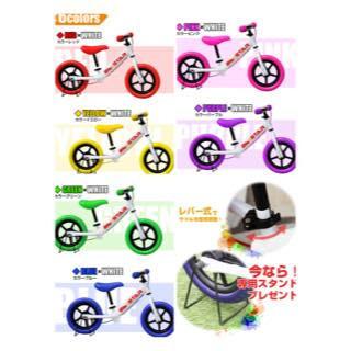 ☆カワイイ選べる6色☆子供用自転車 トレーニングバイク(自転車本体)