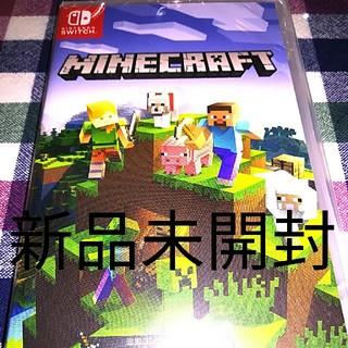 ニンテンドースイッチ(Nintendo Switch)の新品 switch  マインクラフト(家庭用ゲームソフト)