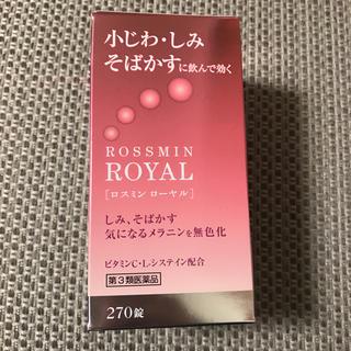ロスミン ローヤル(その他)