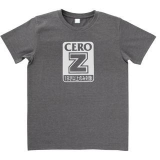 おもしろ Tシャツ チャコールグレー 540(Tシャツ/カットソー(半袖/袖なし))