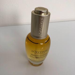 ロクシタン(L'OCCITANE)のロクシタン ディヴァイン インテンシヴオイル (美容液)