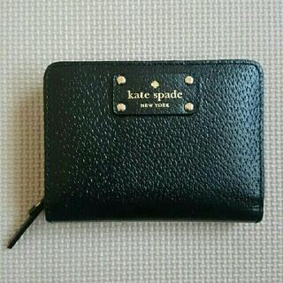 ケイトスペードニューヨーク(kate spade new york)の美品☆ Kate spade ケイトスペード 二つ折り財布 ウォレット 黒(財布)