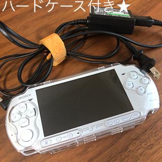 プレイステーションポータブル(PlayStation Portable)のハードケース付き★PSP 3000 本体 パールホワイト(携帯用ゲーム本体)