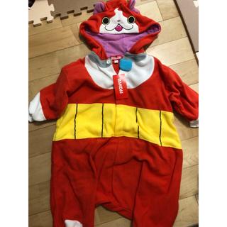 バンダイ(BANDAI)の妖怪ウオッチ着ぐるみ110です(キャラクターグッズ)