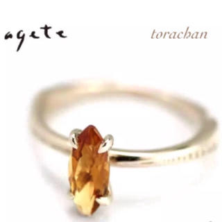 アガット(agete)のagete  マーキスシトリンリングk10 (リング(指輪))
